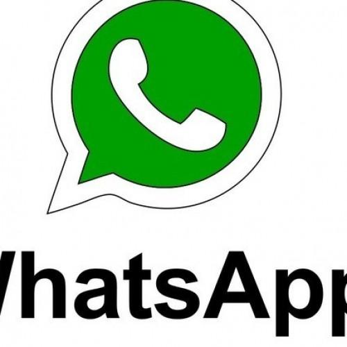WhatsApp group gave birth to PWL