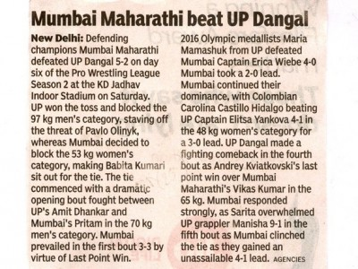 Mumbai Maharathi beat up Dangal