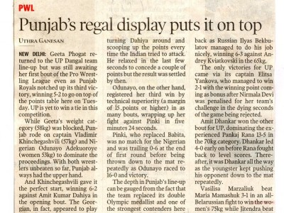 Punjab's Regal display puts it on top