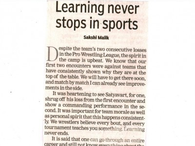 Learning never stops in Sports