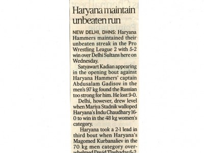 Haryana maintain unbeaten run