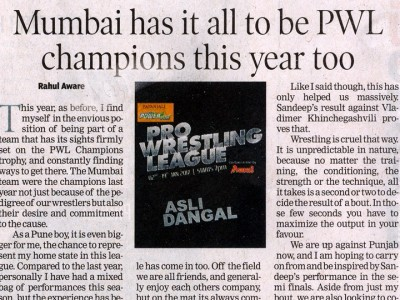 Mumbai has it all to be PWL Champions this year too