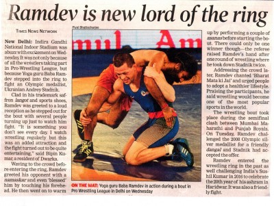 Ramdev is New Lord of the Rings