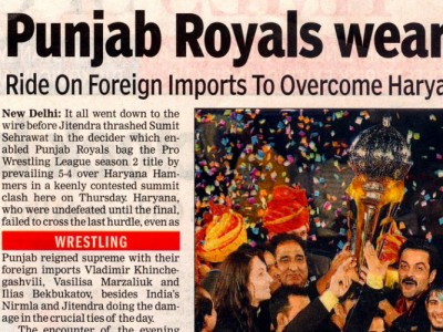 Punjab Royals wear PWL-2 crown