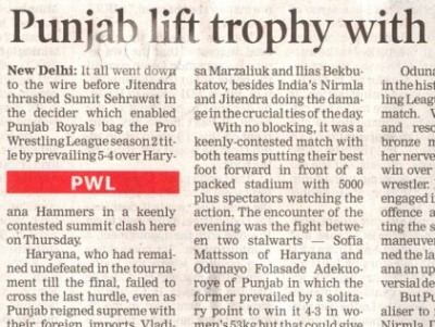 Punjab lift trophy with Scintillating win