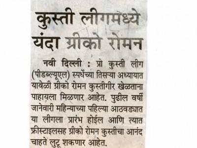 Maharashtra Times(Mumbai)