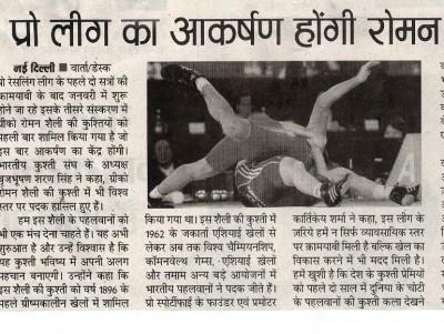 Naya India (New Delhi)