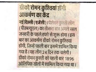 Nav Dunia(Bhopal)