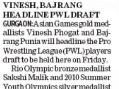 Hindustan Times (Mumbai)