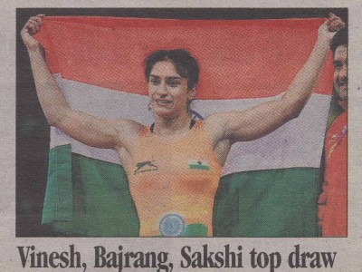 Central Chronicle (Bhopal)