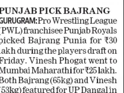 Hindustan Times (Delhi)
