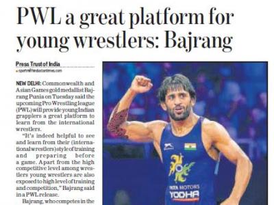 Hindustan Times (Pune)