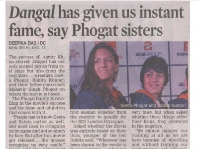Dangal has given us instant fame