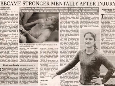 Became Stronger after injury