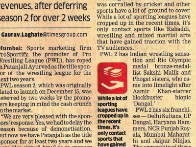 PWL ropes in Patanjali as Sponsor