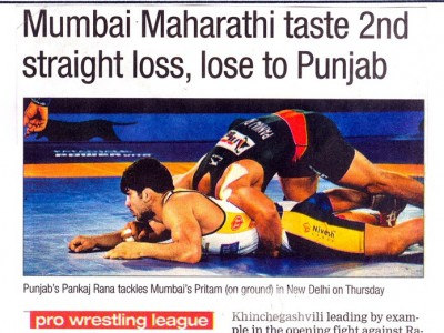 Mumbai Maharathi taste second loss