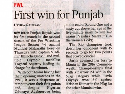 First win for Punjab