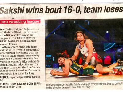 Sakshi wins bout 16-0